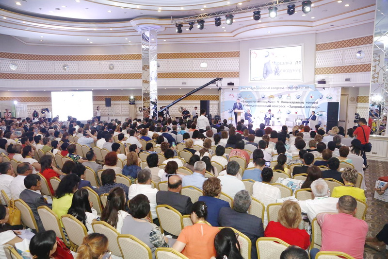 "Employees of the City cardiological center took an active part in the V International Congress ""Health for all"""